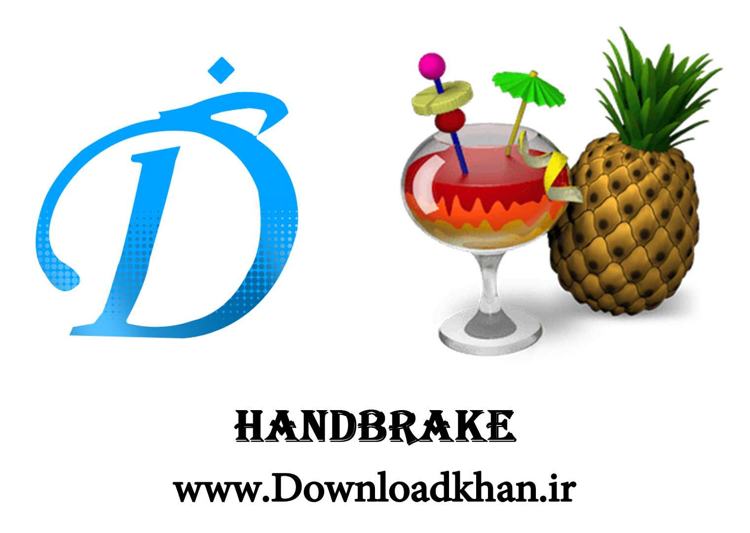 HandBrack 1.3.3