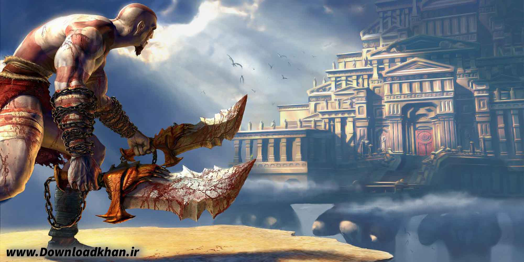God of War 1
