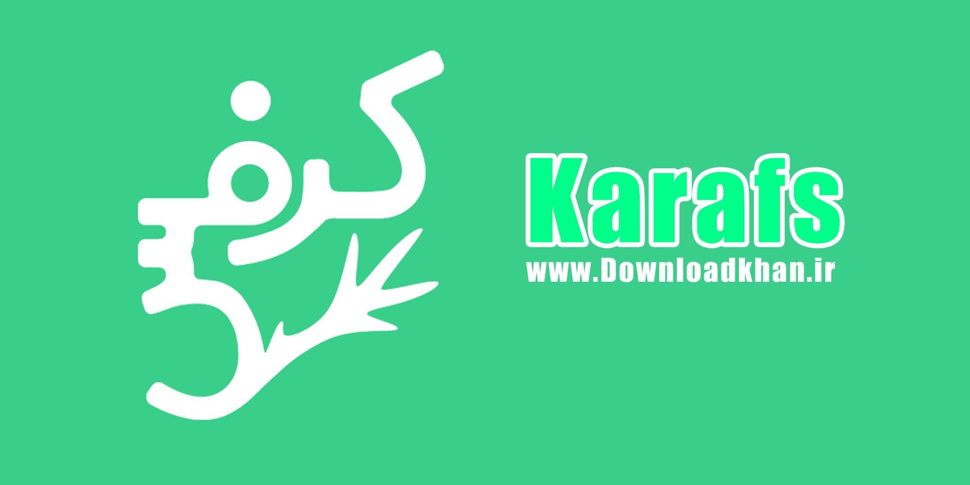 Karafs
