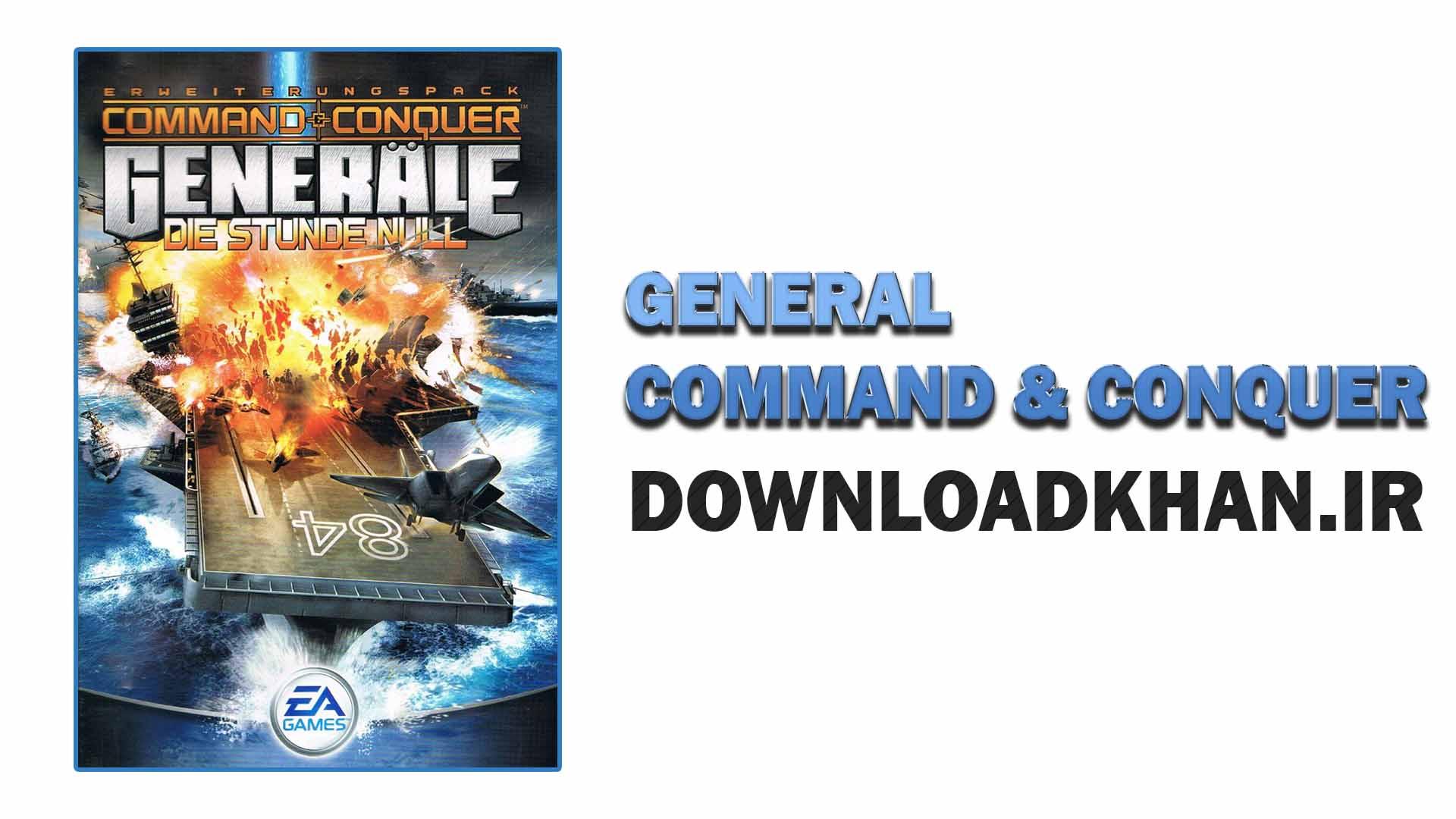 General-1&2