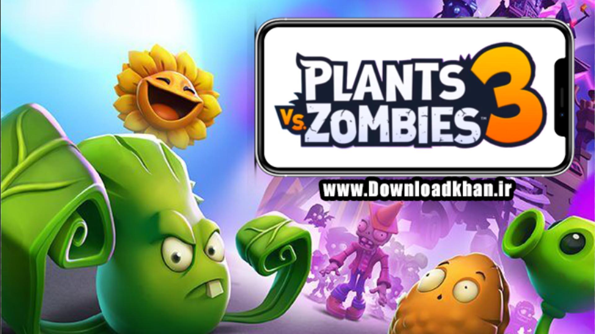 planet vs zombies 3